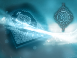islamic_wallpaper_by_shorawak-d41tsam